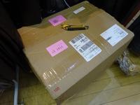 ウエスタングッズがアメ横に・・・来たぁー!! - 上野 アメ横 ウェスタン&レザーショップ 石原商店