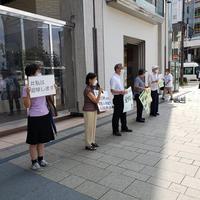 関東大震災朝鮮人虐殺を繰り返さない - 不二越強制連行・強制労働訴訟を支援する北陸連絡会