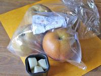 梨 - 美味しい贈り物