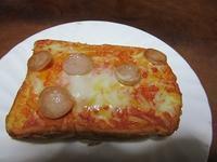 ピザトースト - さかえのファミリー