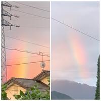 虹・・それも太い虹・・両端だけの虹 - きいろいポケット
