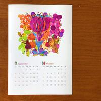 イラストカレンダー9,10月 - 7miele Information