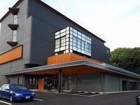 八幡浜市民文化活動センターオープン - ふらりぶらりの旅日記