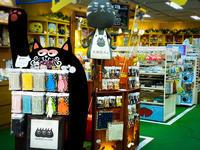 今回は東急ハンズ名古屋店下りエスカレーター横にて出店中です! - 職人的雑貨研究所