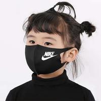 NIKE 子供のファッションマスク - ファッション物を捧げます