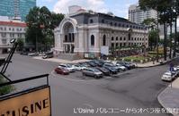 15. 店の名はルージン、両替屋の隣 / L'Usine Dong Khoi - ホーチミンちょっと素敵なカフェ・レストラン100