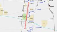 小平3・2・8号府中所沢線(新府中街道)進捗状況2020.8 - 俺の居場所2(旧)