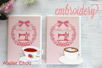 刺繍CDご購入ありがとうございます!&嬉しいプレゼントありがとうございます♡ - Atelier Chou