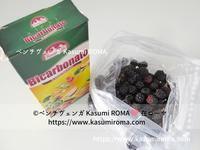 「ブラックベリーの収穫♪」と、イタリアのフルーツの洗い方 - 『ROMA』ローマ在住 ベンチヴェンガKasumiROMAの「ふぉとぶろぐ♪ 」