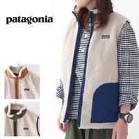 Patagonia [パタゴニア正規代理店] K's Retro-X Vest [65619] キッズ・レトロX・ベスト・LADY'S - refalt blog