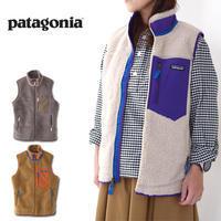 Patagonia [パタゴニア正規代理店] W's Classic Retro-X Vest [23083] ウィメンズ・クラシック・レトロX・ベスト LADY'S - refalt blog