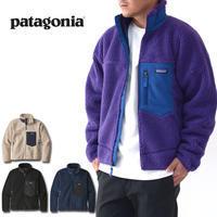 Patagonia [パタゴニア] Men's Classic Retro-X Jacket [23056] メンズ・クラッシック・レトロ・ジャケット・MEN'S - refalt blog