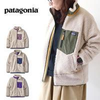 Patagonia [パタゴニア正規代理店] Kids' Retro-X Jacket [65625] キッズ・レトロX・ジャケット・LADY'S - refalt blog