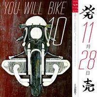 【号外】君はバイクに乗るだろう 第10号 11月28日(土)発売! - 君はバイクに乗るだろう