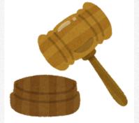 【泥沼】杏vs実母との12億円裁判、決裂から急転和解も両者は絶縁状態 - フェミ速
