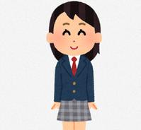 【高額】15万円で女子中学生にみだらな行為会社員の男(45)を逮捕  両親が警察に相談 - フェミ速