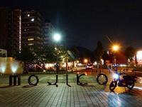 mojiko 夜の散歩 - EVOLUTION