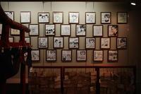 ブロンプトンと初めての輪行 その15 ~ 新庄・最上漫画ミュージアム - 「趣味はウォーキングでは無い」