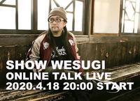 2020年4月18日(土)SHOW WESUGI ONLINE TALK LIVE - 上杉昇さんUnofficialブログ ~Fragmento del alma~