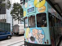 動漫電車 トラム西行@畢打街→上環(西港城) - 香港貧乏旅日記 時々レスリー・チャン