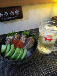 『ビンチョウマグロ炙り/アボカド/いくら』贅沢丼 - GARAGE BAR GOOSE 雑貨屋社長のブログ