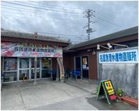 沖縄のヒルトンホテル巡り…名護漁港食堂とステーキ88空港店 - アキタンの年金&株主生活+毎月旅日記