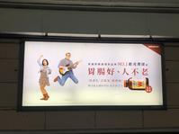 台湾で「We are family」と言ったら? - 台湾国際結婚ってそんなにいいの?