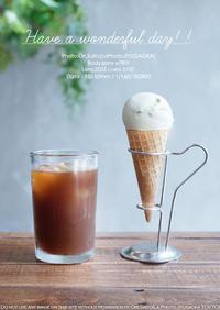 カメラが恋するカフェ:Mighty steps coffee stop(マイティ ステップ コーヒー ストップ)のピスタチオアイスクリームをLoxia2/50 実写 #ツァイス写真部#ZEISS - さいとうおりのおいしいとかわいい