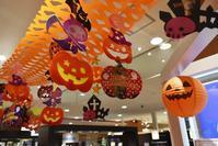 店内が秋仕様になりました(^^♪ - メガネのノハラ イオン洛南店 Staff blog@nohara