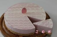 ラズベリーのチーズケーキ - パン・お菓子教室 「こ む ぎ」