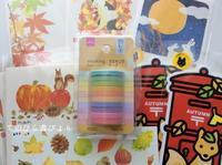 郵便局で買い物(郵便局オリジナル絵入りはがき、季節のポスト型はがき、秋グリ切手)と… - てのひら書びより