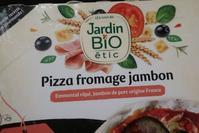 【PARIS】【PIZZAピザ】【BIO】Jardin BIOのピザ - フランス美食村
