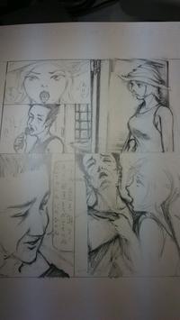本日は、、、 - HIRAKAWA JUN 平川 準 描いたり弾いたり