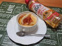砂糖・乳製品不使用!本みりんで作る豆腐プリン - candy&sarry&・・・2