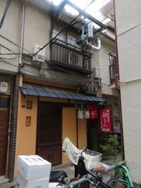 【新店】どろ味噌野菜拉麺@麺と人 - 黒帽子日記2