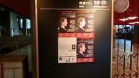イリーナ・メジューエワ ベートーヴェンピアノソナタ全曲演奏会第5回@東京文化会館小ホール - Cooper's Chronicle