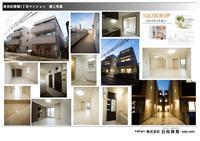 建築施工について - 日向興発ブログ【一級建築士事務所】