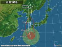 台風の為、月曜はお休みいたします!! - 阿蘇西原村カレー専門店 chang- PLANT ~style zero~