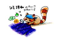 16日(水)からの情報を一部解禁します! - 着物Old&Newたんす屋泉北店ブログ