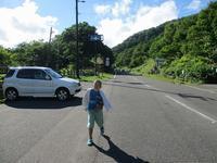 9月7日(月)・・・令和2年・道東家族旅行②のⅢ - ある喫茶店主の気ままな日記。