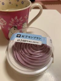 ミニストップ紅芋モンブラン - 続 ふわふわ日記