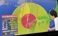 台風10号(ハイシェン)通過 - 月の沙漠を