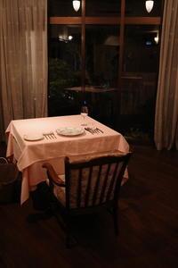 シェ・ナカガワ   山形県山形市あずま町/フレンチ フランス料理 ~ ブロンプトンと初めての輪行  その18 - 「趣味はウォーキングでは無い」