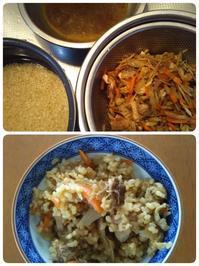 角煮で炊き込みご飯 - 風に吹かれてフォトタイム