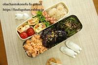 今日の3色丼弁当&豚キムチ炒飯DEおうちバル(^_^)v - おばちゃんとこのフーフー(夫婦)ごはん