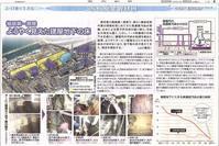 福島第一原発 ようやく見えた建屋地下の床こちら原発取材班/ 東京新聞 - 瀬戸の風