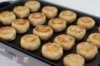ラムレーズンケーキ&焼きおにぎり - パン・お菓子教室 「こ む ぎ」