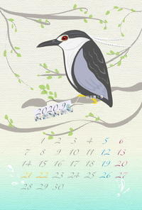 イラスト日記・9月のカレンダーはゴイサギさん - ココカメラ【であいの・き】