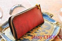 イタリアンレザー・プエブロ・L型ペンケース・時を刻む革小物 - 時を刻む革小物 Many CHOICE~ 使い手と共に生きるタンニン鞣しの革