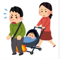 【炎上】「ベビーカーに席は譲りません。あなたが勝手に産んだ子です」というマークが発明され批判殺到 - フェミ速